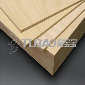 膠合板(雜木)2.7E0
