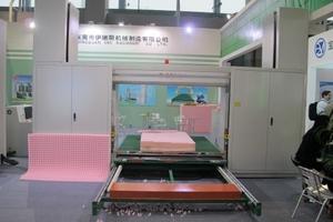ERS-CNC03 環刀異形數控海綿切割機(橫刀)