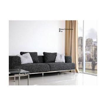 NISCO F151 沙发躺椅