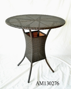 塑料藤戶外桌子