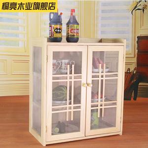 簡易透氣碗柜碗櫥放碗柜宜家餐邊柜實木現代簡約整體廚房多功能