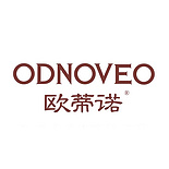 欧蒂诺国际(香港)实业有限公司