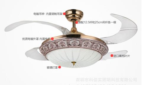 新款隐形餐厅LED风扇灯吊扇法国金欧式装饰遥控电扇灯风扇灯欧式