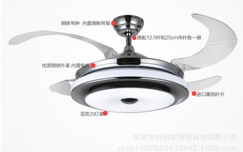 现代沙镍色4叶配遥控优质胶叶隐形电吊扇灯