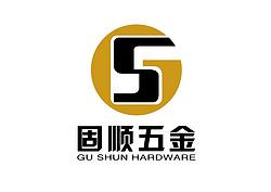 Foshan Gushun Hardware Furniture Co., Ltd.