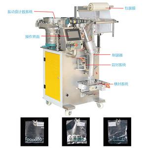 全自動螺絲計數包裝機_上海飛羽包裝機械有限公司