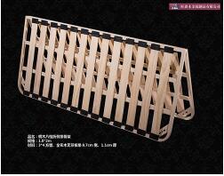 鋼木八檔折疊排骨架