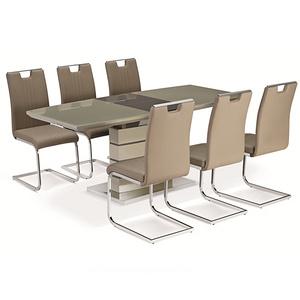 可拉伸板式餐桌