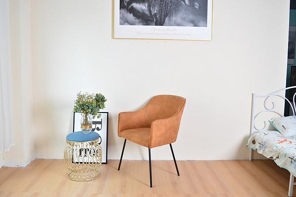 Cute leisure chair