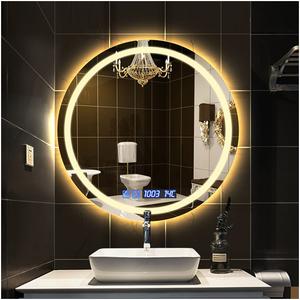 智能LED浴室鏡
