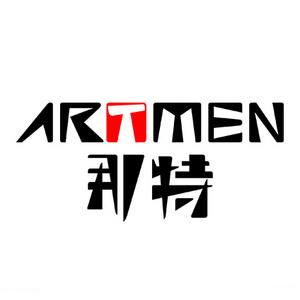 深圳市鐵凝鐵藝雕塑有限公司