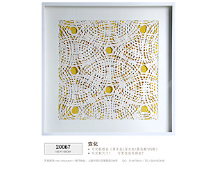 20067抽象手工畫