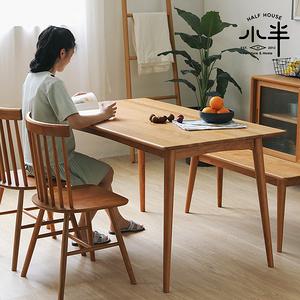 麥迪餐桌 北歐實木餐桌