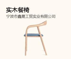 餐厅家具-C