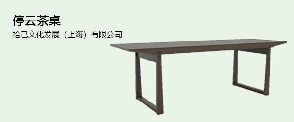 书房家具-E