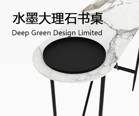 Deep Green Design Limited