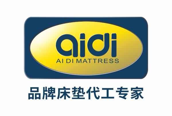 深圳市中深爱的寝具科技有限公司