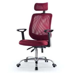 办公椅HLC-1255F1