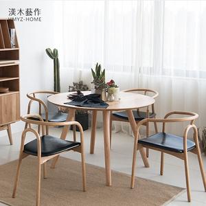 漢木藝作現代簡約時尚設計師多功能日式實木圓桌餐桌茶桌餐廳家具