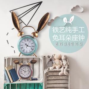 鐵藝兔耳朵座鐘