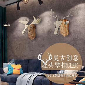 木底铁艺抽象鹿头牛头装饰壁挂