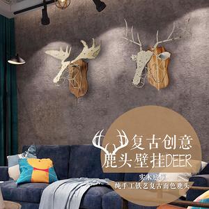 木底鐵藝抽象鹿頭牛頭裝飾壁掛