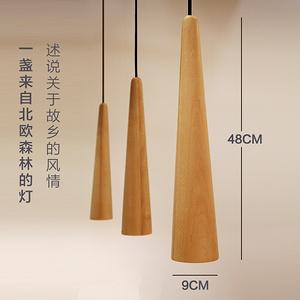 德國櫸木吊燈-良品