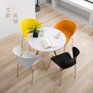 圓桌子簡約休閑家用咖啡接待洽談桌椅組合一桌四椅創意會客餐桌