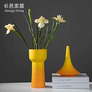 現代簡約樣板房漸變手拉花瓶