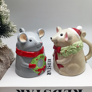 鼠年紀念杯
