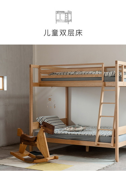 MUMO木墨 双层儿童床 原木儿童双层床 上下床 环保实木高低床