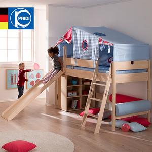 FLEXIMO兒童床