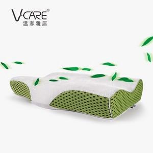 PI206B溫家雅居vcare品牌舒適透氣蝶形記憶棉慢回彈單人護頸枕頭