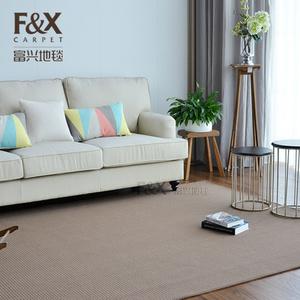 客廳地毯丙綸圈絨臥室定制辦公室廚房毯滿鋪簡約北歐茶幾毯不掉毛