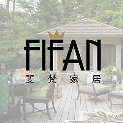上海斐梵家居用品有限公司