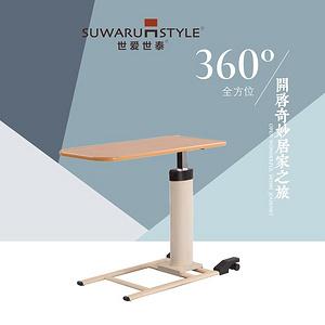 世愛世泰電動單腿升降辦公桌自動智能站立式床邊電腦桌單人體工