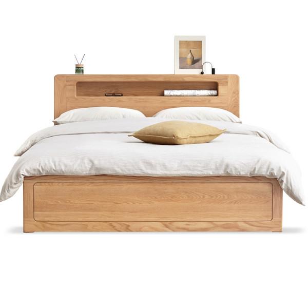 Seattle luminous box bed