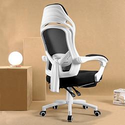 8091愛意森電腦椅辦公椅電競椅舒適久坐靠背家用游戲升降旋轉可躺椅子