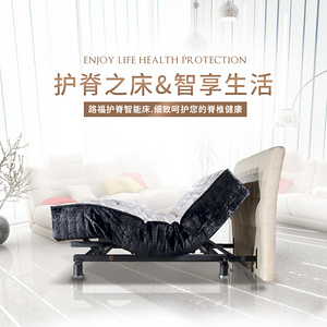 德國路福電動遙控智能床墊乳膠多功能升降深度睡眠會動的床墊HJ20
