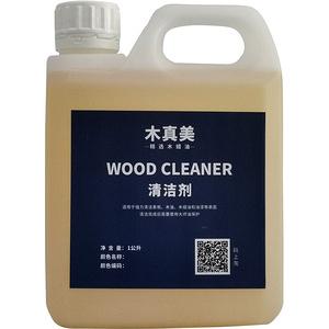 木材表面清潔劑