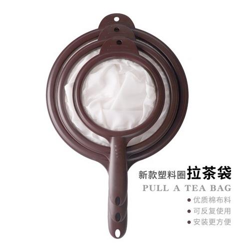 新款塑料拉茶袋