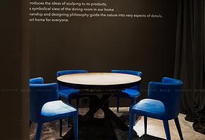 巖板餐桌-思想者