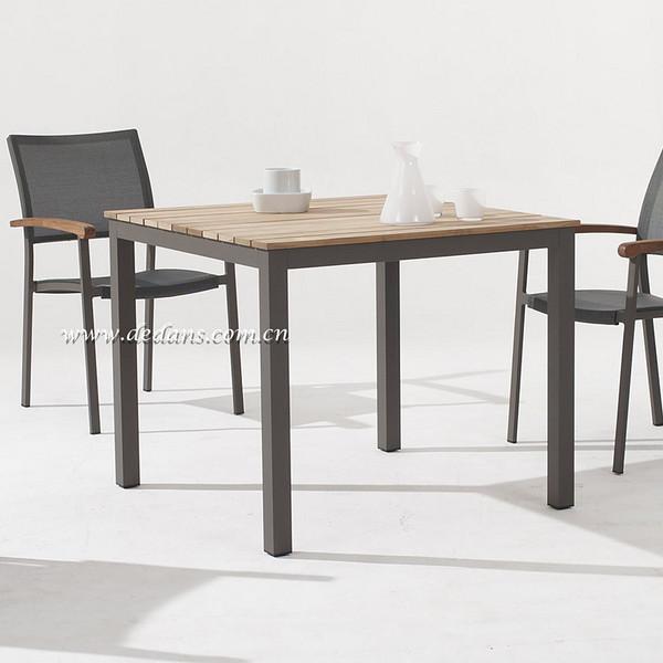 Dedans 户外家具 户外餐桌椅 柚木+铝喷粉