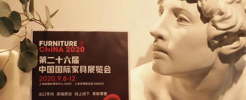 2020浦东家具家居双展全新升级:展网融合新生态、线上线下新格局