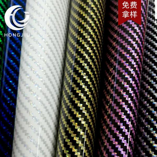 厂家直销镭射镜面PVC人造革 时尚防水耐磨网咖座椅沙发皮革面料