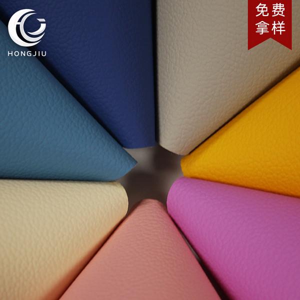 防紫外线 PVC荔枝纹 户外家具皮革
