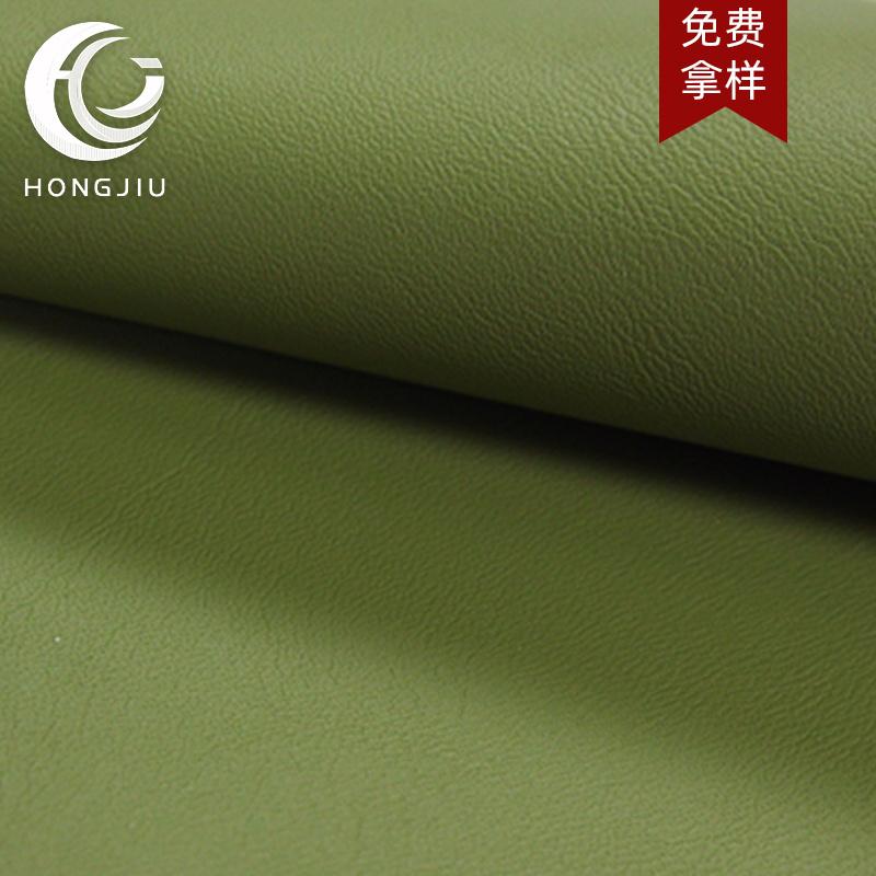 不变形超柔纳帕纹餐椅沙发皮革面料