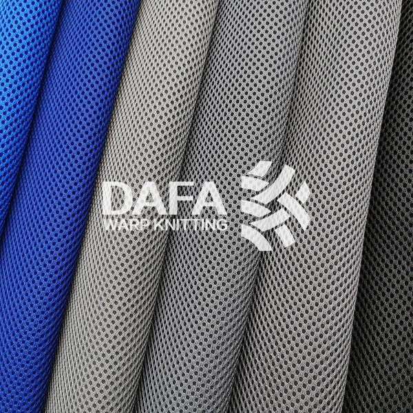 三明治网眼布常规网孔透气 应用于床垫箱包鞋材服装等