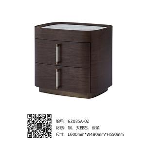 GZ035A桌子