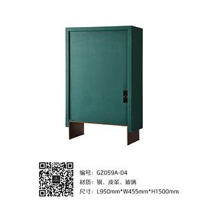 GZ059A柜子